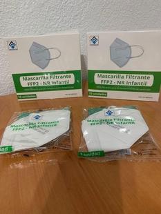 El Ayuntamiento de Fuente del Maestre repartirá cajas con 10 mascarillas FFP2 entre los niños y adolescentes de la localidad