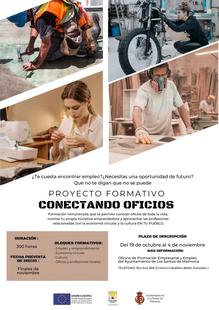 El Ayuntamiento de Los Santos pone en marcha el proyecto `Conectando oficios´ para que los jóvenes consigan trabajar en la localidad