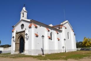 Se oficializa en Valencia del Ventoso la suspensión de las Fiestas en Honor a la Patrona la Virgen del Valle