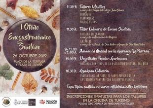 Los Santos de Maimona celebra este sábado su I Otoño Enogastronómico